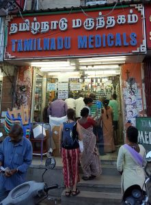 Tamil Nadu Medicals; one of many chemist shops you can find in Tamil Nadu